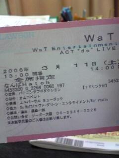 生WaT記念日。